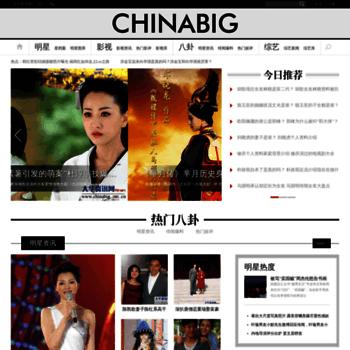Chinabig.com.cn thumbnail
