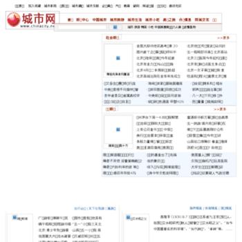Chinacity.net thumbnail