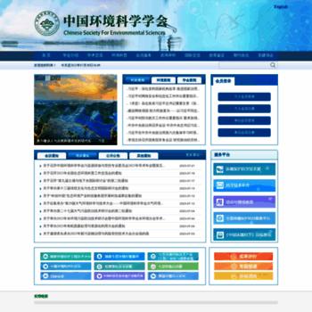 Chinacses.org thumbnail