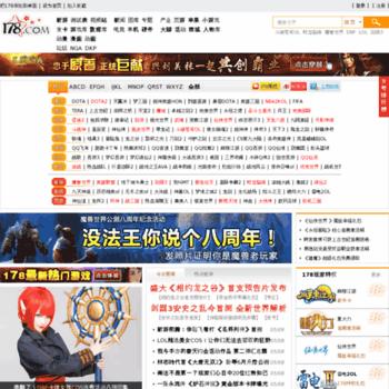 Chinadogame.com.cn thumbnail