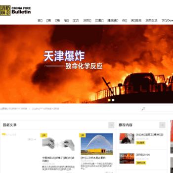 Chinafiremag.cn thumbnail