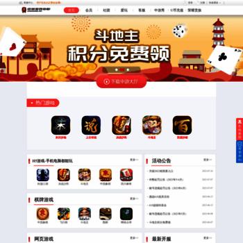 Chinagames.net thumbnail