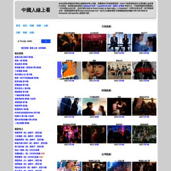 Chinaq.tv thumbnail