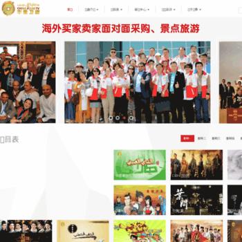 Chinarab.tv thumbnail