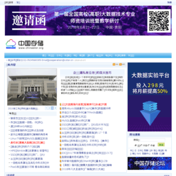 Chinastor.org thumbnail