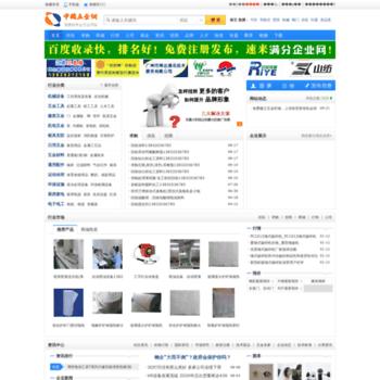 Chinawujin.cn thumbnail