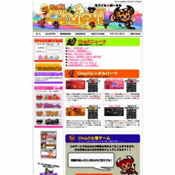 Chip.jp thumbnail