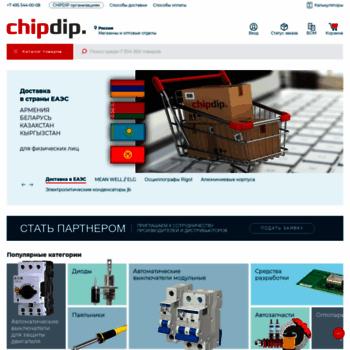 Chipdip.ru thumbnail