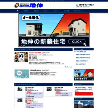 Chishin.co.jp thumbnail