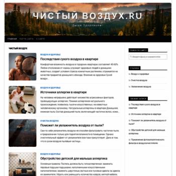 Chistyjvozduh.ru thumbnail