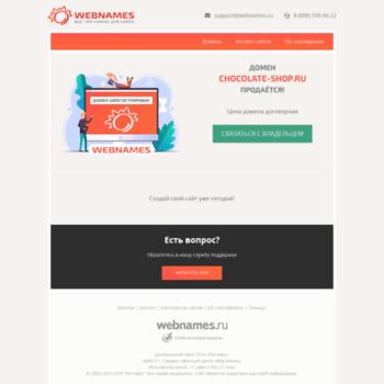 Chocolate-shop.ru thumbnail
