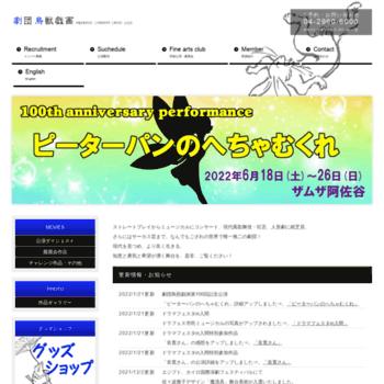 Chojugiga.co.jp thumbnail