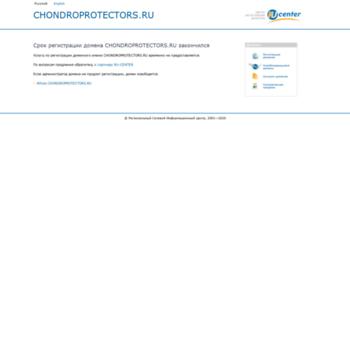 Chondroprotectors.ru thumbnail