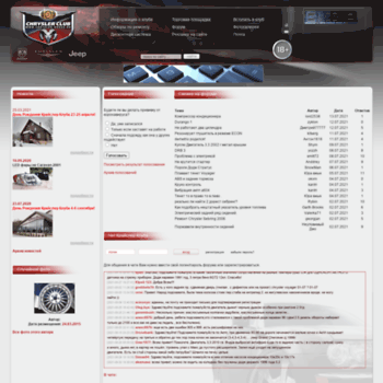 Chrysler-dodge.ru thumbnail