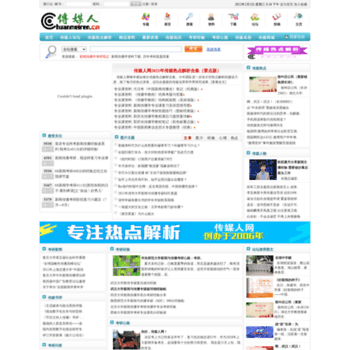 Chuanmeiren.cn thumbnail