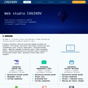 Chuikov.net thumbnail
