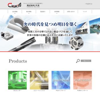 Chukyo-corp.co.jp thumbnail