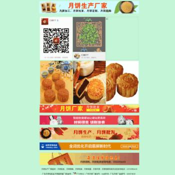 Chunfeng20.cn thumbnail