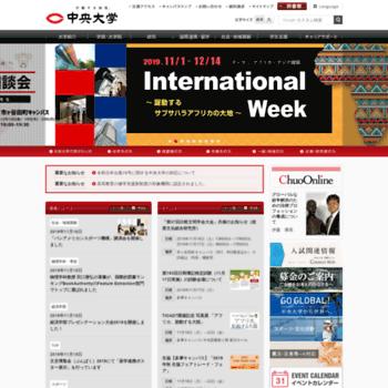 Chuo-u.ac.jp thumbnail
