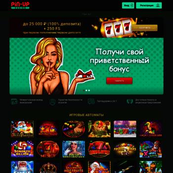 Веб сайт chuvyr.ru