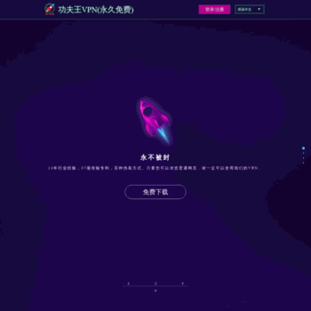 Chyzg.org.cn thumbnail