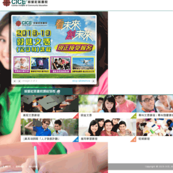 Cice.edu.hk thumbnail