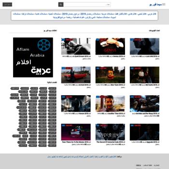 Cima4u.video thumbnail