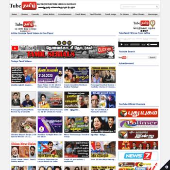 Free Tamil Tv Shows | Haymedia