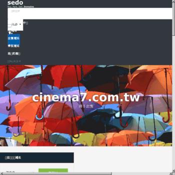 Cinema7.com.tw thumbnail