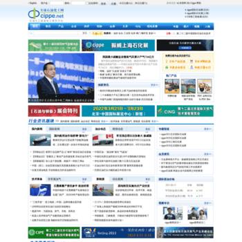 Cippe.net thumbnail