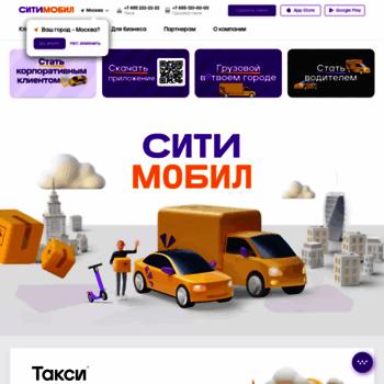 City-mobil.ru thumbnail