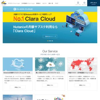 Clara.jp thumbnail