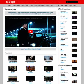Cleepr.ru thumbnail
