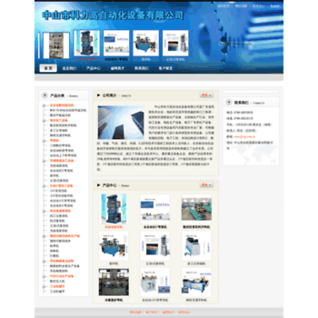 Clg.com.cn thumbnail