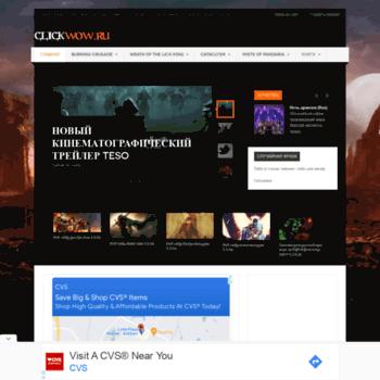Click-wow.ru thumbnail
