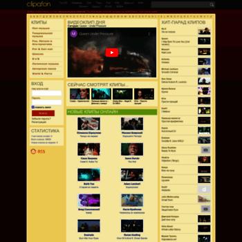 Веб сайт clipafon.ru