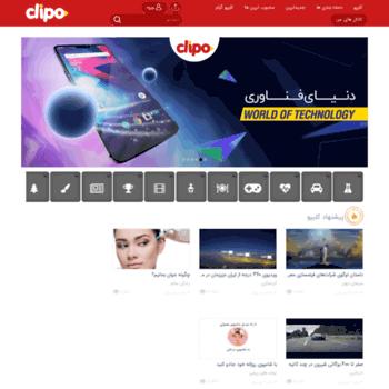 Clipo.ir thumbnail