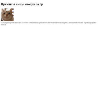 Clipok809.ru thumbnail