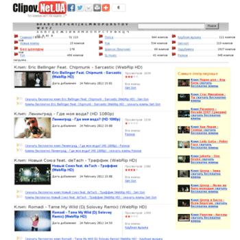 Clipov.net.ua thumbnail