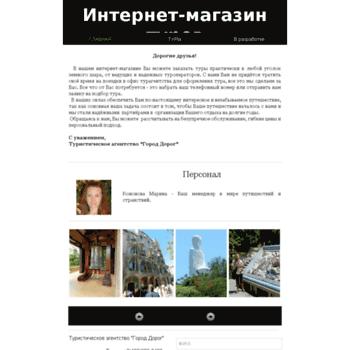 Cloud-atlas.ru thumbnail