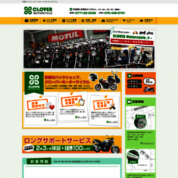 Clover-mc.jp thumbnail