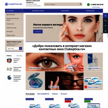 Cluboptica.ru thumbnail