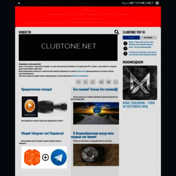 Clubtone.net thumbnail