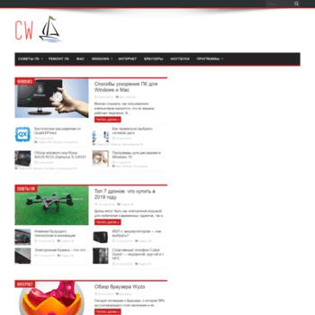 Clubwindows.ru thumbnail