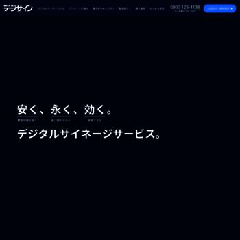 Cmasp.jp thumbnail