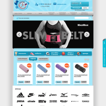 Cmd-sport.ru thumbnail