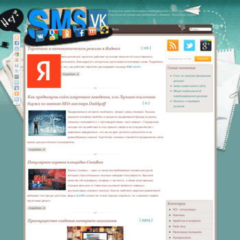 Cms-all.ru thumbnail