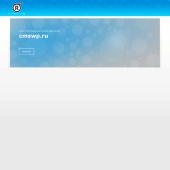 Веб сайт cmswp.ru