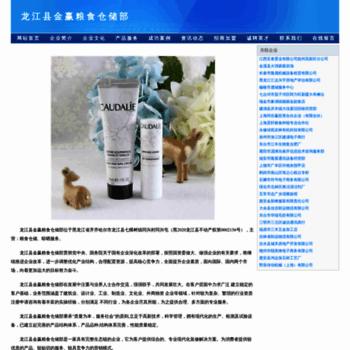 Cn961.cn thumbnail
