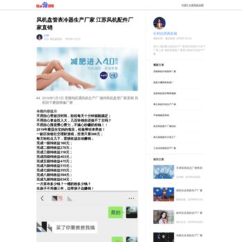Cnctcm.cn thumbnail